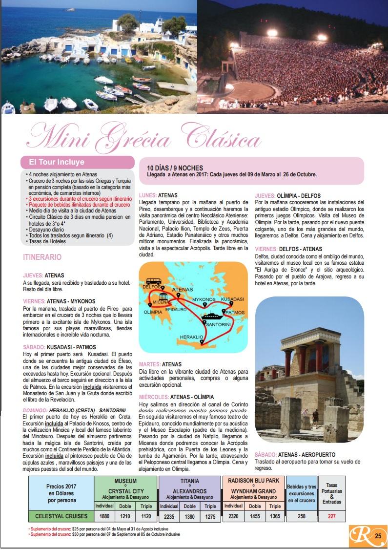 Circuito Grecia : Ds viajes